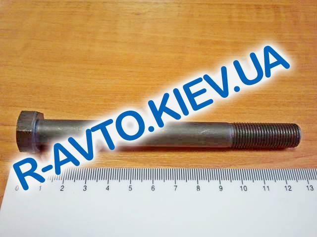 Болт М12х120 головки блока ВАЗ 2101 (стар. обр.), Белебей