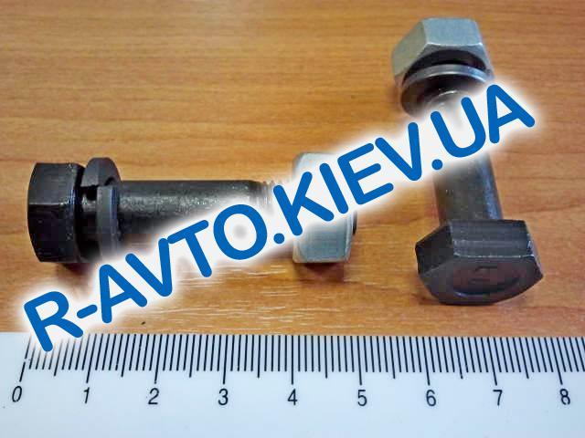 Болт + гайка полуоси ВАЗ 2101 левый (длинный) (10 шт. в уп-ке) Белебей