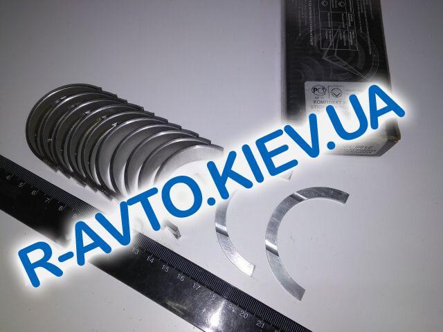 Вкладыши Заволж. ВАЗ 2108 кор. 0,50
