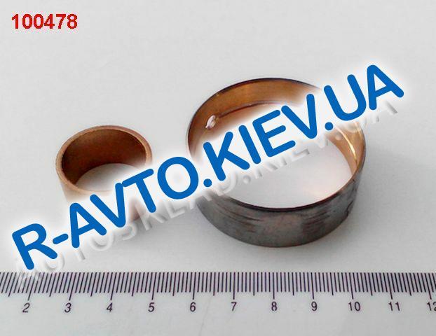 Втулки кабанчика ВАЗ 2101 г. Димитровград, стандартн., к-т