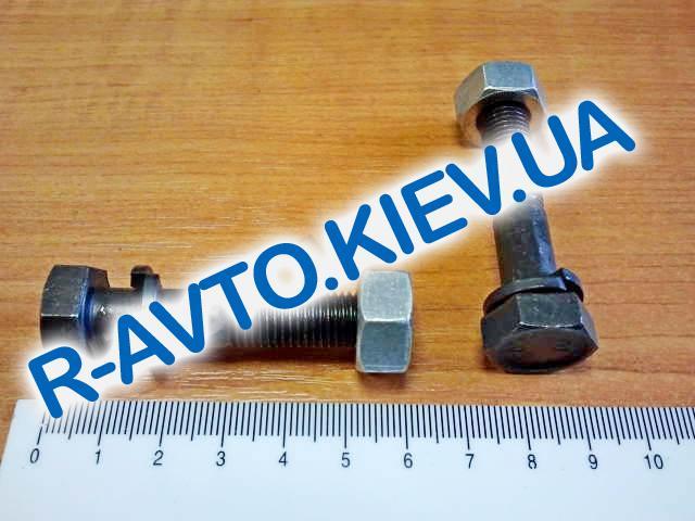 Болт + гайка переднего ам-ра ВАЗ 2101 (10 шт. в уп-ке) Белебей