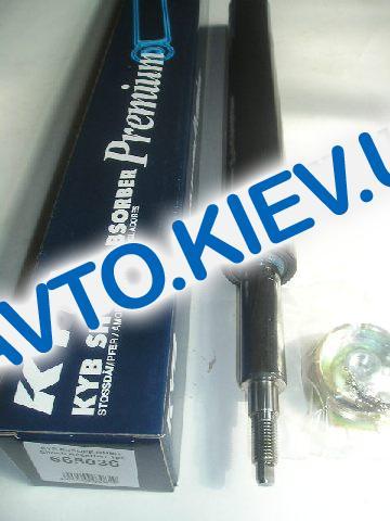 "Амортизатор передний (масло) ""Kayaba"" (665036) Premium Lanos Sens Nexia Espero (ОРИГИНАЛ)"