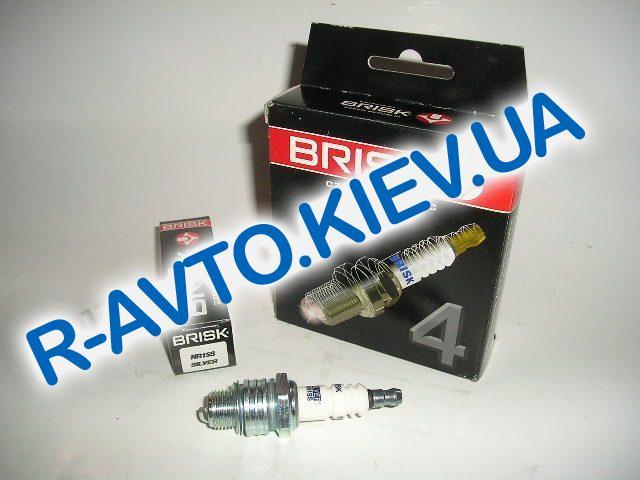 Свечи BRISK Silver NR15S (ГАЗ 402 дв.)(с короткой юбкой) (для газ.оборуд.) к-т, Чехия