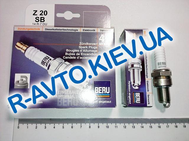 """Свечи BERU """"Z20"""" ВАЗ 2108 (1шт.) (14R-7DU)"""