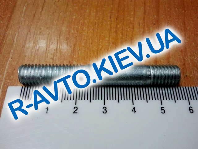 Шпилька М 8х 40 карбюратора ВАЗ 2108 установочная, (10 шт. в уп-ке) Белебей