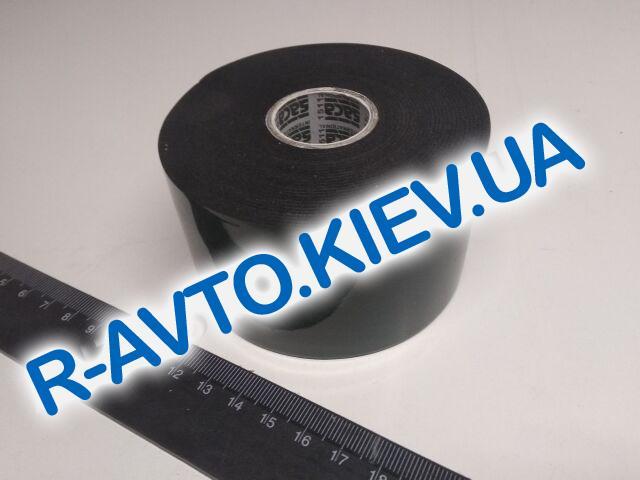 Скотч двухсторонний 50 мм (5м)