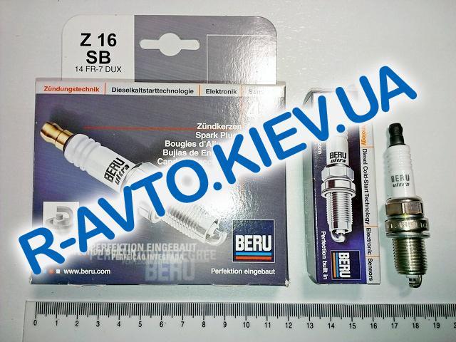 """Свечи BERU """"Z16"""" ВАЗ 2110 (16-клап.) (1шт.)"""