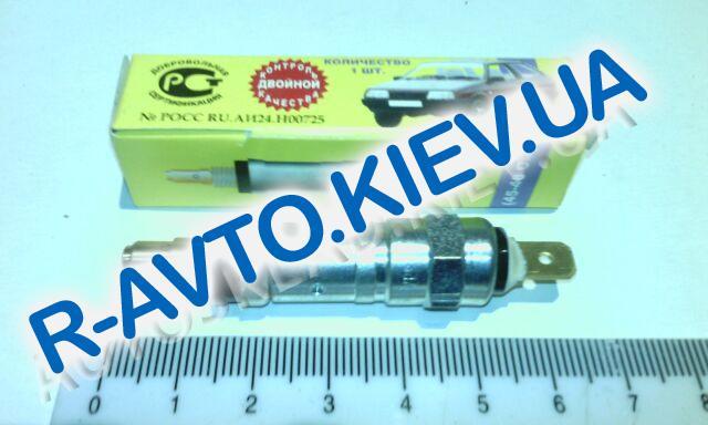 Клапан электромагнитный ВАЗ 21083 Димитровград, в упаковке