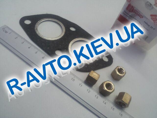 Прокладка приемной трубы (асбест) + 4 гайки 35р (к-т), Таврия