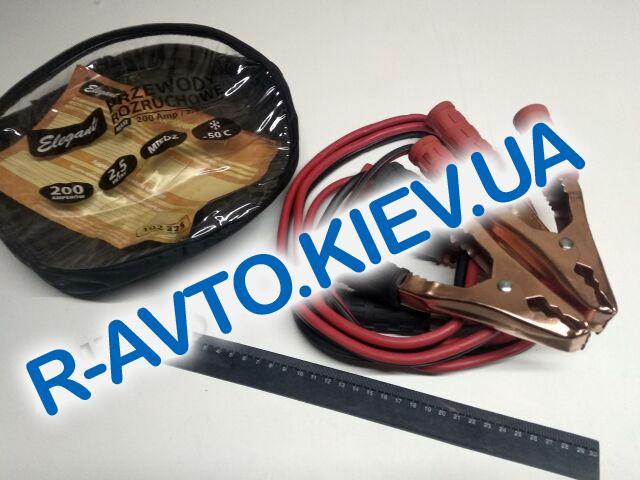 Крокодилы+провода для прикуривания АКБ (200А)