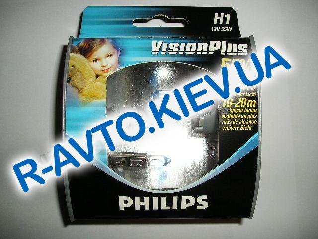 Лампа PHILIPS H1 12v 55w Vision Plus (+ 50 %) (2 шт.)