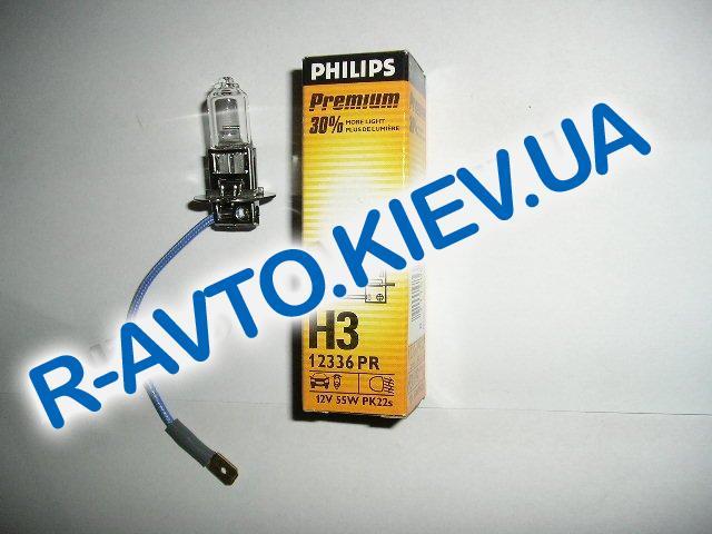 Лампа PHILIPS H3 12v 55w  Premium +30% (1 шт.) (12336PR)(противотуманка)