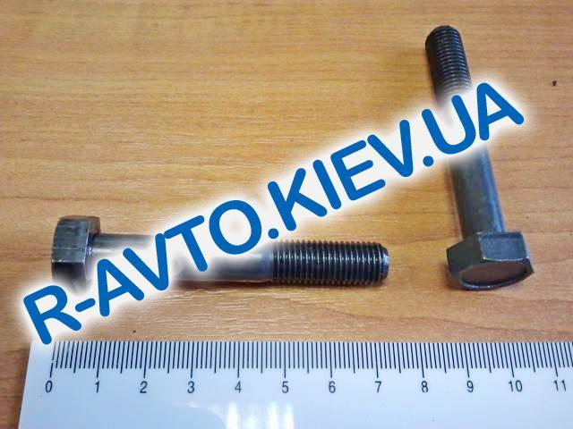 Болт М10х 65 бугеля ВАЗ 2101, Белебей