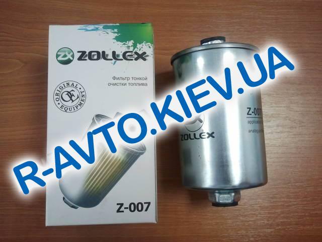 """Фильтр топлевный инжектор """"Zollex"""" Волга (Z-007), (гайка)"""