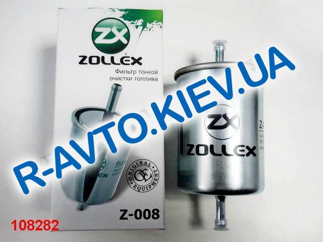 """Фильтр топлевный инжектор """"Zollex"""" Волга (Z-008), (трубка)"""