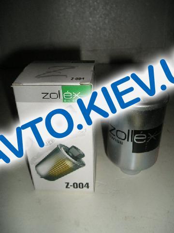 """Фильтр топлевный инжектор """"Zollex"""" ВАЗ 2110 (Z-004), (гайка)"""