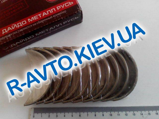 Вкладыши Заволж.  ГАЗ 406 дв. кор. 0,00