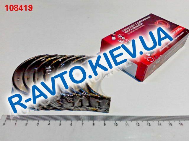 Вкладыши Заволж.  ГАЗ 406 дв. шат. 0,25