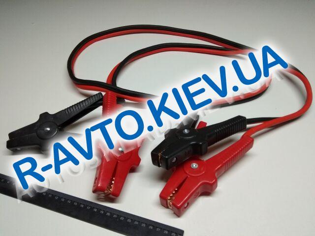 Крокодилы+провода для прикуривания АКБ (400А) в сумке
