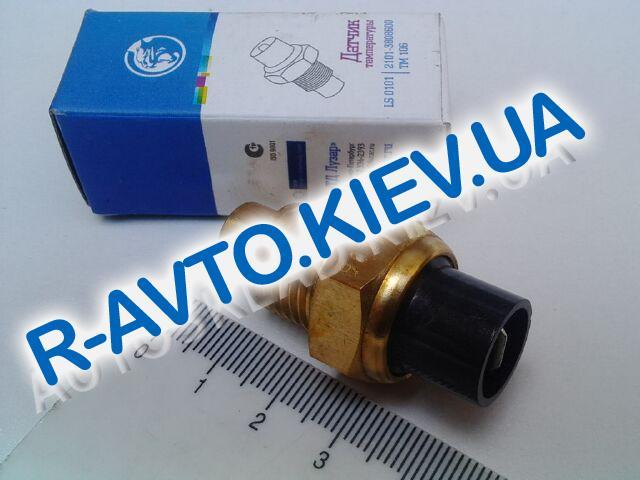 """Датчик температуры в блок ВАЗ 2101-099 """"Лузар""""(ТМ-106)(LS 0101)"""