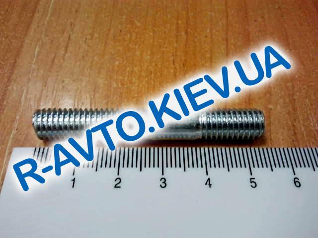 Шпилька М 8х 38 впускного коллектора ВАЗ 2101, (20 шт. в уп-ке) Белебей