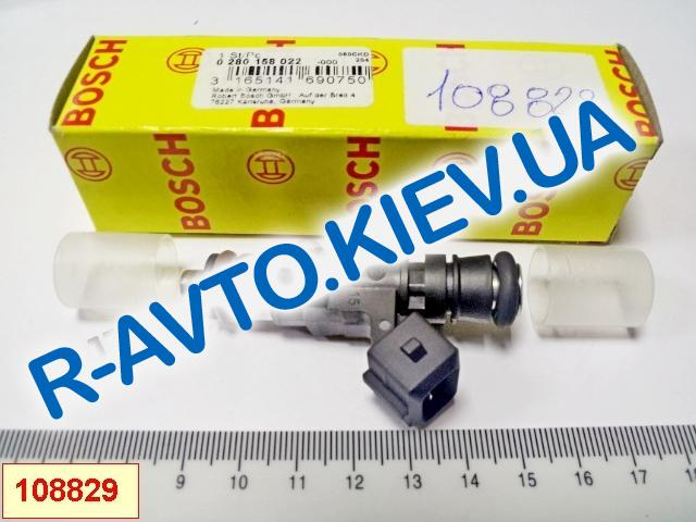 Форсунки BOSCH ВАЗ 2110 (1,6i) 16-клап., 1шт. (0280158022)