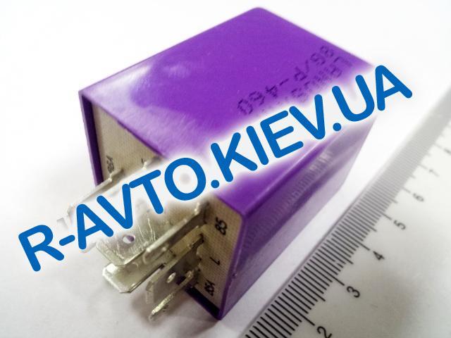 Реле света Lanos, Польша (96557813) фиолетовое 8-конт.
