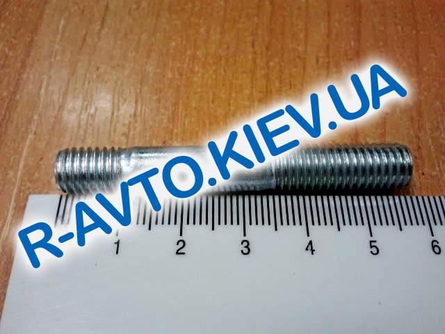 Шпилька М 8х 45 карбюратора ВАЗ 2101 установочная, (10 шт. в уп-ке) Белебей