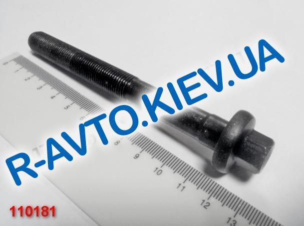 Болт М12х115 головки блока ВАЗ 2101 (нов. обр.),ВАЗ 21213, Белебей