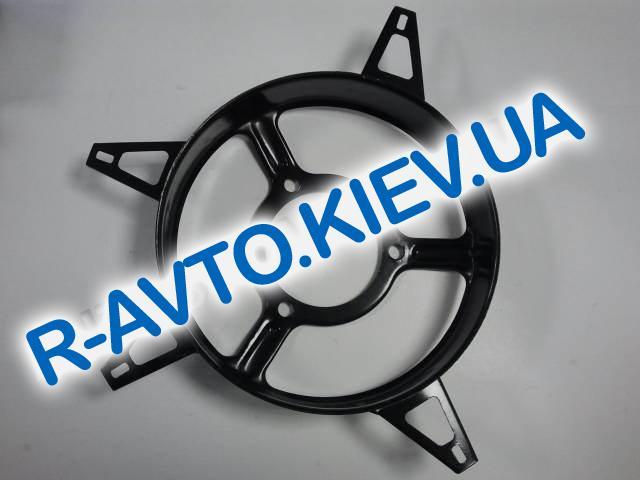 Диффузор радиатора Sens, АвтоЗАЗ (1301-1309010)