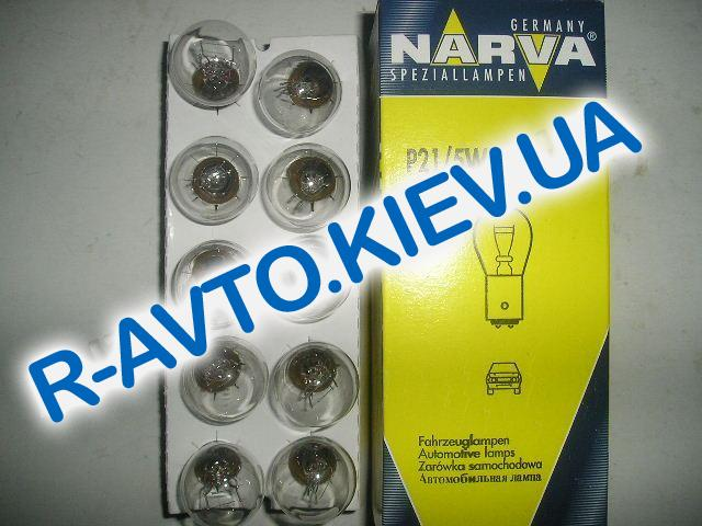 Лампа с цоколем NARVA, 12|21|5 (17916), (10 шт. в уп.)