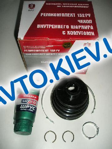 Пыльник ШРУСа ВАЗ 2108 внутренний, Балаково (пыльник+смазка+хомуты)(152РУ)