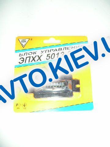 Блок ЭПХХ ВАЗ 2105 блистер, ВТН (5013.3761)