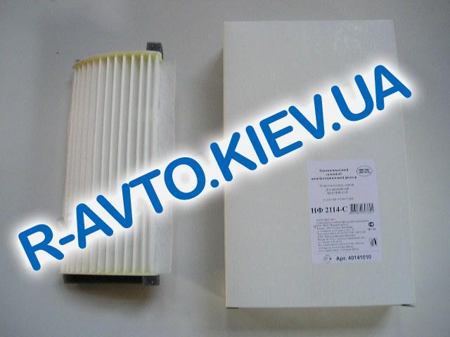 """Фильтр салона """"Невский"""" ВАЗ 2108-14 (НФ 2114-С) (NF6005) противопыльный"""