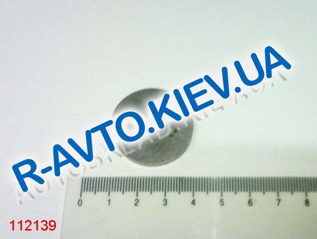 Шайба регулировочная (3.75) ВАЗ 2108, АвтоВАЗ