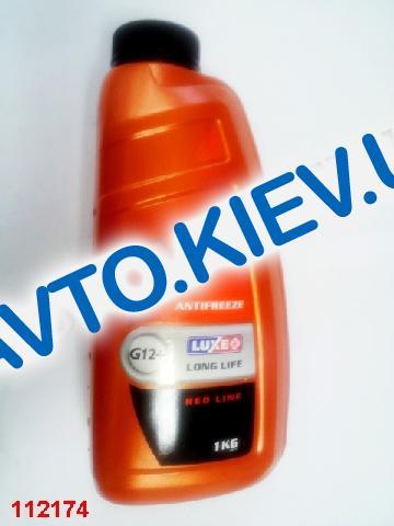 Антифриз LUXOIL LONG LIFE G12+ (-40) (красный) 1 кг.