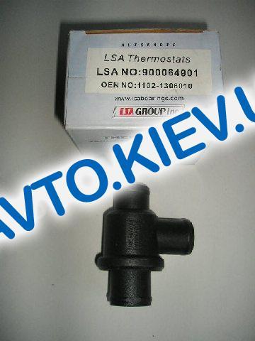 Термостат LSA Таврия (900064001)