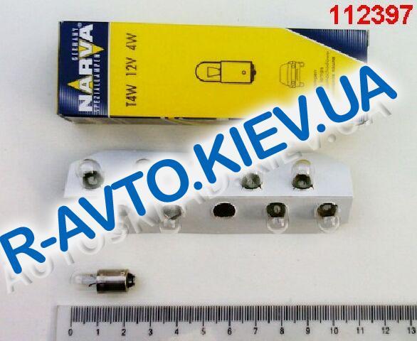 Лампа с цоколем NARVA, 12| 4 (17131), (10 шт. в уп.)