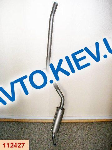 POLMO (Польша) Резонатор ВАЗ 2101 (11.01)
