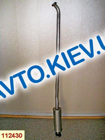 POLMO (Польша) Резонатор Таврия (38.01)