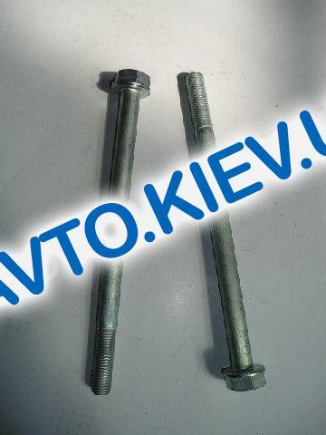 Болт М10х152 маятника ВАЗ 2121, Белебей