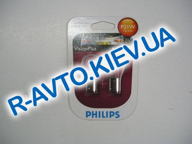 Лампа с цоколем PHILIPS, 12|21 (12498VP) Vision Plus, (2 шт. в уп.)