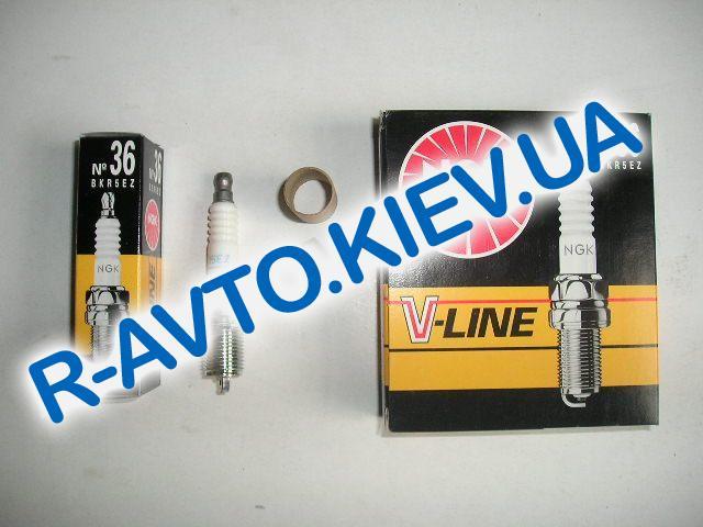 Свечи NGK V-36 (BKR5EZ)