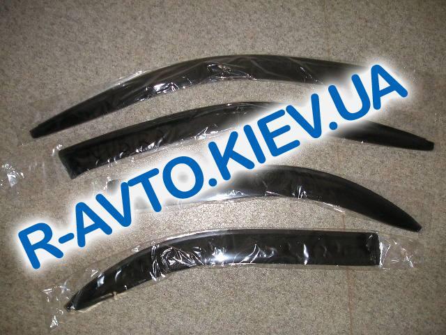 Ветровики Clover (Корея) Nubira (внешние) 2шт передние