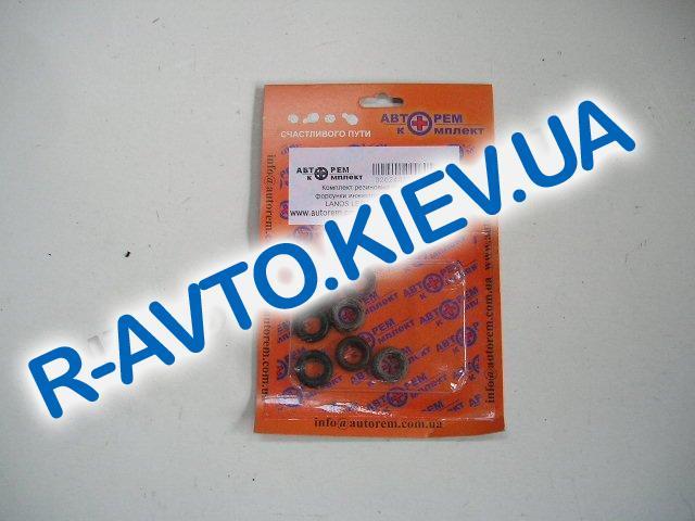 Кольца резиновые инжекторных форсунок Lanos Nexia Украина кт