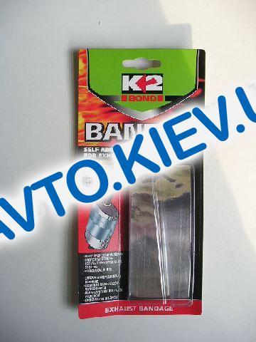 """Лента для ремонта глушителя К2 """"Bandex"""" (высокотемпературная)"""
