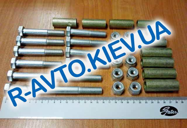 Болты реактивных штанг+ГАЙКИ+ВТУЛКИ ВАЗ 2101(к-т 10шт.), Белебей