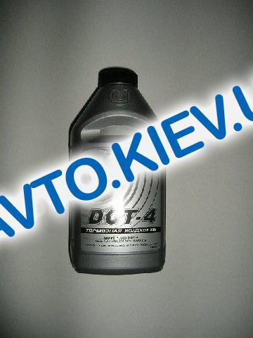 Тормозная жидкость LUXOIL DOT-4 0,455 л.