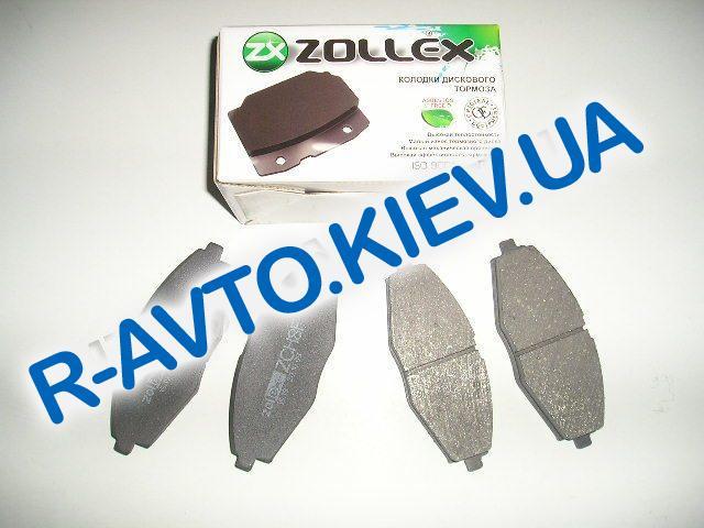 Колодки передние тормозные Zollex Lanos 1.5 (ZCH8F), в уп-ке