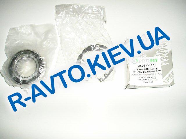 Подшипник ступицы Lanos 1.6 передний PROFIT (к-кт) (2501-0736)